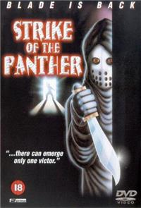 Strike of the Panther (1989) Poster