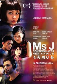 Ms J Contemplates Her Choice (2014) 1080p Poster
