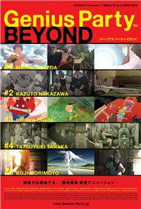 Genius Party Beyond (2008) Poster