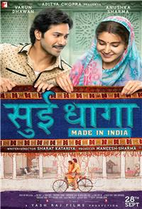 Sui Dhaaga - Made in India (2018) Poster
