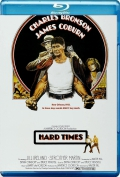 Hard Times (1975) Poster