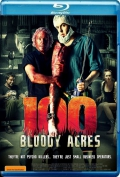 100 Bloody Acres (2012) Poster