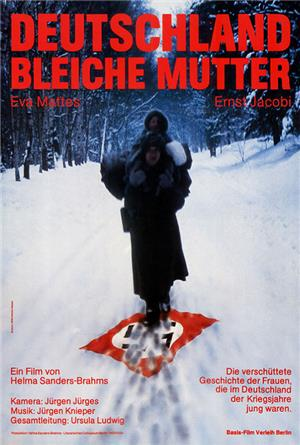 Germany Pale Mother (1980) Poster
