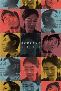 Someone Else (2015) 1080p Poster