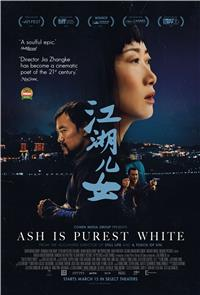 Ash Is Purest White (2018) 1080p Poster