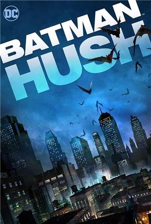Batman: Hush (2019) Poster