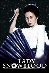Lady Snowblood (1973) Poster