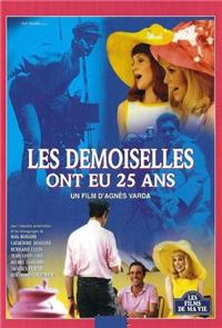 The Young Girls Turn 25 (1993) Poster