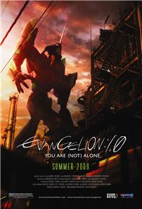 Evangelion: 1.0 You Are (Not) Alone (2007) Poster