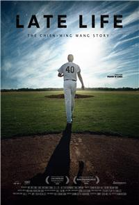 Late Life: The Chien-Ming Wang Story (2018) 1080p Poster