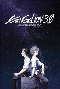 Evangelion: 3.0 You Can (Not) Redo (2012) 1080p Poster