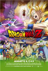 Dragon Ball Z: Battle of Gods (2013) Poster