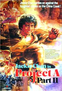 Project A II (1987) Poster