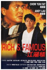 Rich and Famous (1987) Poster