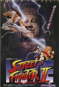 Street Fighter II: The Animated Movie (1994) 1080p Poster