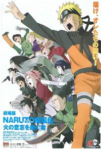 Naruto Shippuden the Movie Inheritors of the Will of Fire (2009) 1080p Poster