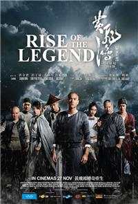Rise of the Legend (2014) 1080p Poster