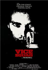Vice Squad (1982) Poster
