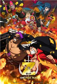 One Piece Film: Z (2012) poster