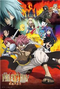 Fairy Tail the Movie: Phoenix Priestess (2012) Poster