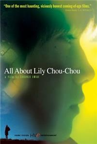 All About Lily Chou-Chou (2001) 1080p Poster