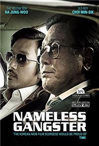 Nameless Gangster (2012) 1080p Poster