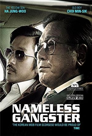 Nameless Gangster (2012) Poster