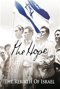 The Hope: The Rebirth of Israel (2015) 1080p Poster