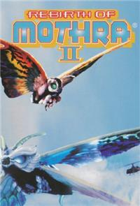 Rebirth of Mothra II (1997) Poster