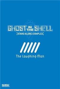 Ghost in the Shell: Stand Alone Complex - The Laughing Man (2005) 1080p Poster