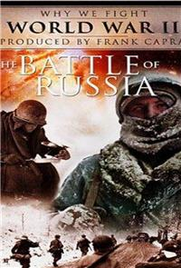 Why We Fight: The Battle of Russia (1943) Poster