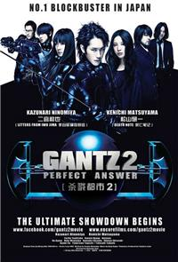 Gantz: Perfect Answer (2011) 1080p Poster