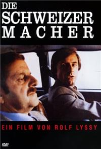 The Swissmakers (1978) Poster