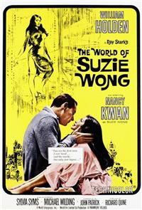 The World of Suzie Wong (1960) 1080p Poster