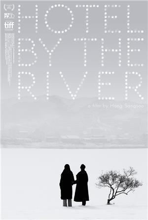 Hotel by the River (2019) Poster