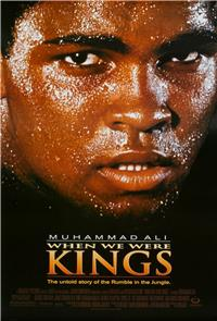 When We Were Kings (1996) Poster