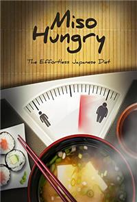 Miso Hungry (2016) 1080p poster