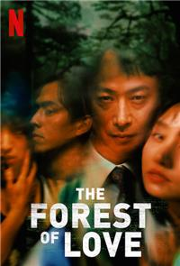 The Forest of Love (2019) 1080p Poster