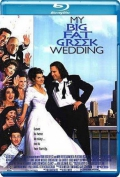 My Big Fat Greek Wedding (2002) Poster