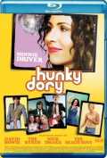 Hunky Dory (2011) Poster
