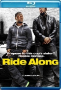 Ride Along (2014) Poster