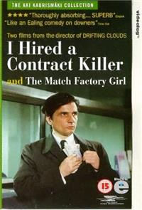 I Hired a Contract Killer (1990) Poster
