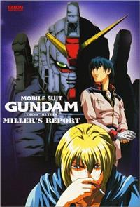 Mobile Suit Gundam: The 08th MS Team - Miller's Report (1998) 1080p Poster