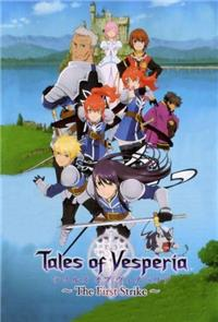 Tales of Vesperia: The First Strike (2009) 1080p Poster
