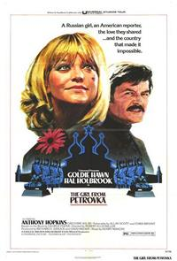 The Girl from Petrovka (1974) 1080p Poster