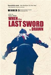 When the Last Sword Is Drawn (2003) Poster