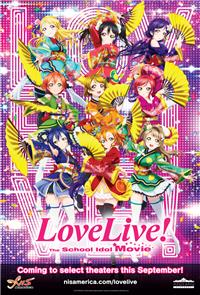 Love Live! The School Idol Movie (2015) Poster