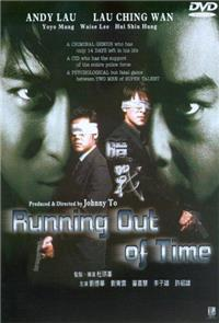 Running Out of Time (1999) poster