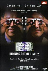 Running Out of Time 2 (2001) poster