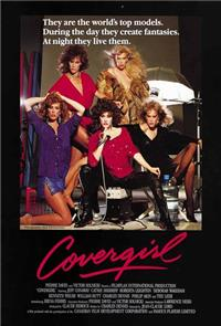 Covergirl (1984) poster